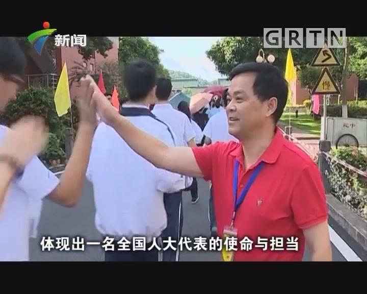 [2018-03-17]人大代表:广东全国人大代表:传递百姓呼声 建言国计民生