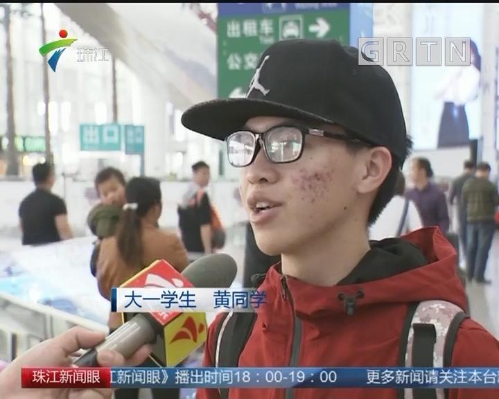 广州南站:边防战士的元宵节