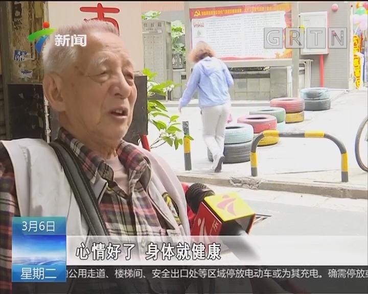 广州:古稀老夫妻义务指路十五载