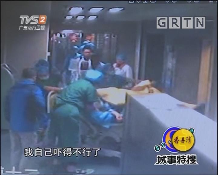 产妇羊水栓塞 医院上演生死救援