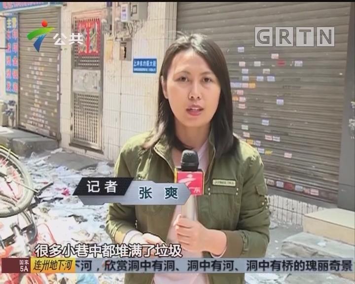 街坊求助:垃圾遍地清运不及 气味难忍