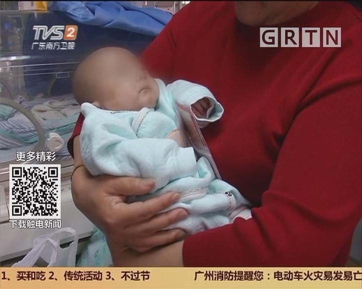 """广州妇儿医疗中心:550克""""巴掌婴儿"""" 可以出院了!"""