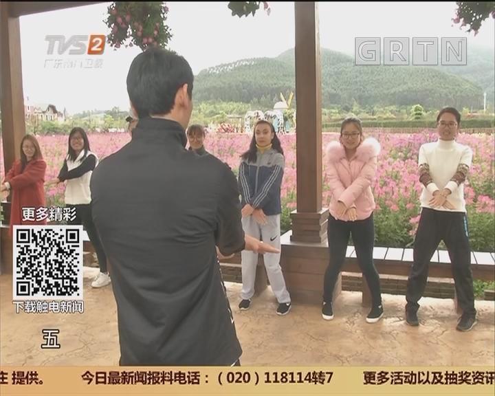 """国际妇女节:佛山白领丽人 学咏春庆""""三八"""""""