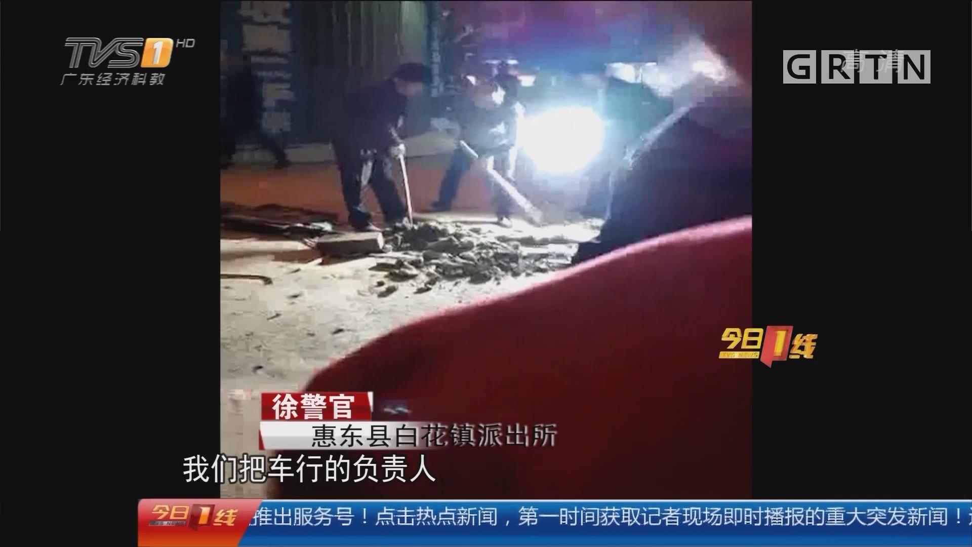 惠州惠东:民警查毒 查车行深挖下水道