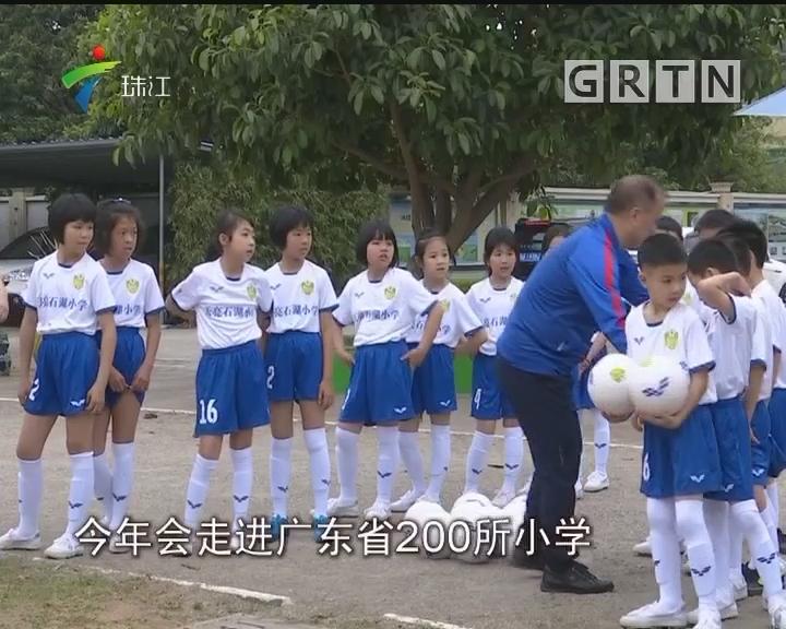"""""""足球助学""""为200间小学提供足球教育"""