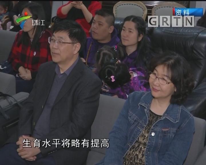2020年广东常住人口将达到1.14亿