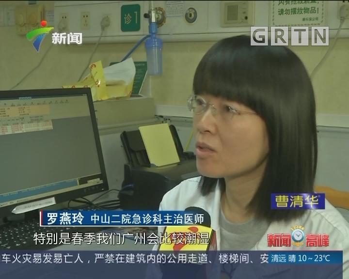 广东或将迎来流感小高峰