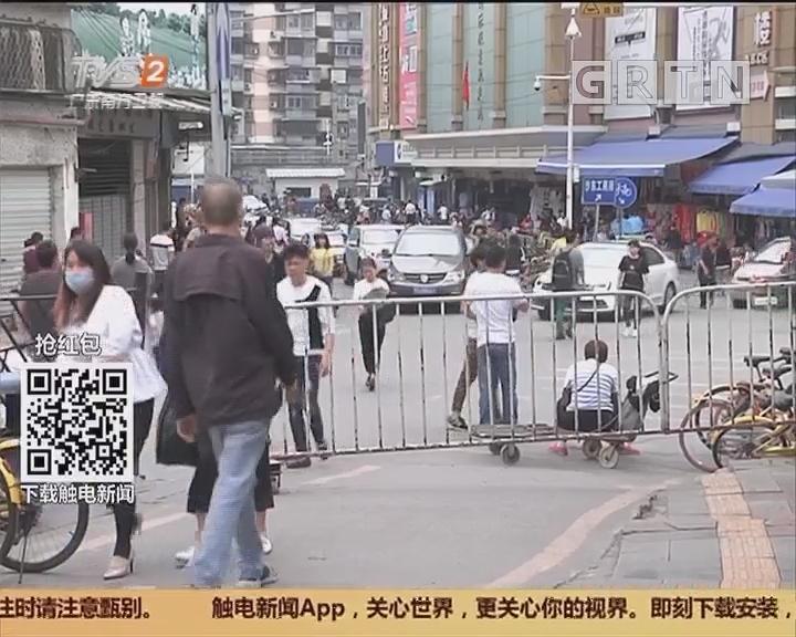 广州濂泉路:人行道加设围栏 街坊出入不方便