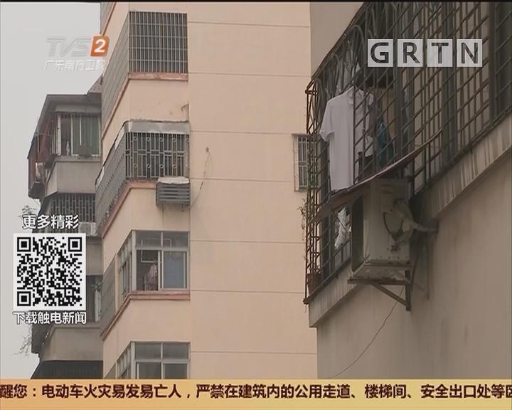 顺德:春节外出度假 家中被盗近5万