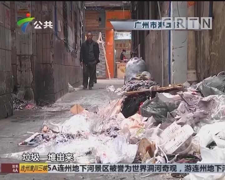 广州:城中村被垃圾包围 多条巷道堵塞