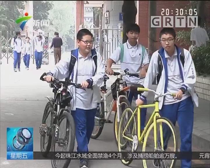 作业:广州初中生作业时间基本在2小时之内