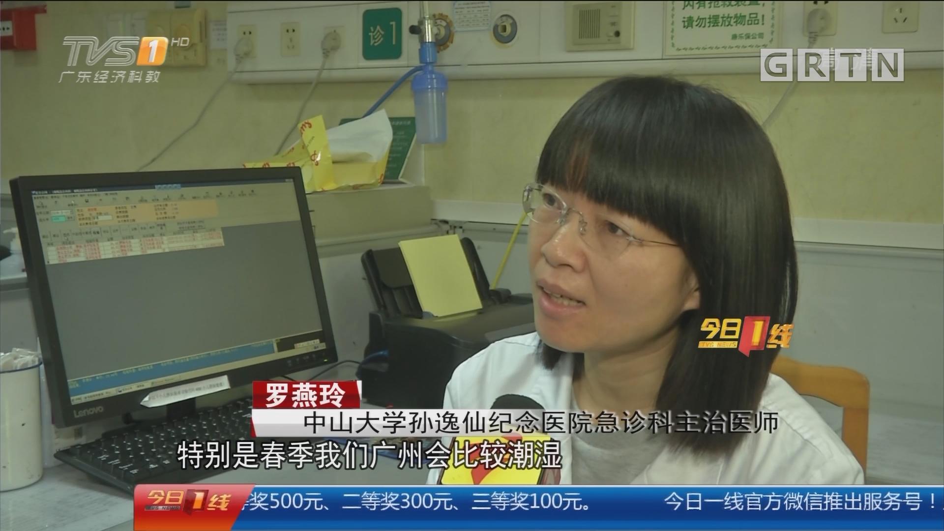 预防流感:广东3月或迎来流感小高峰