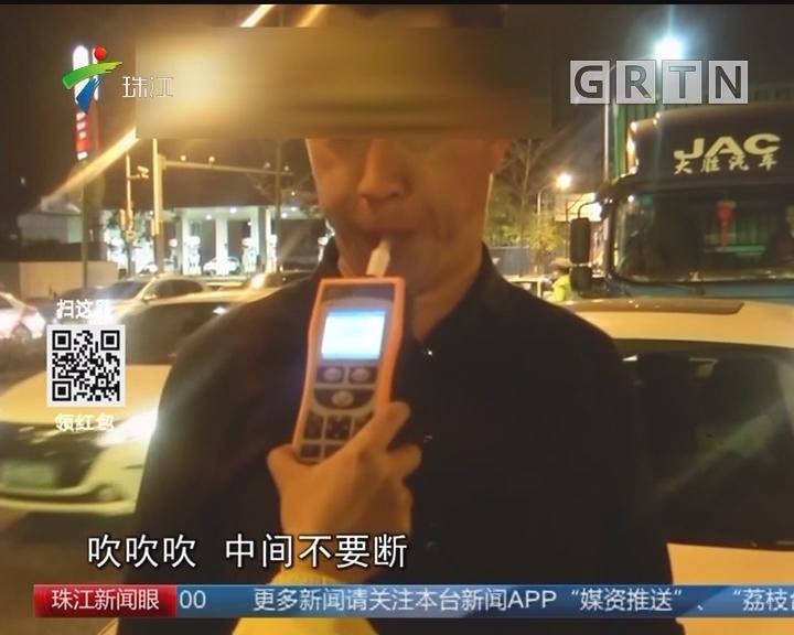 深圳:男子醉驾被查 教科书式耍赖