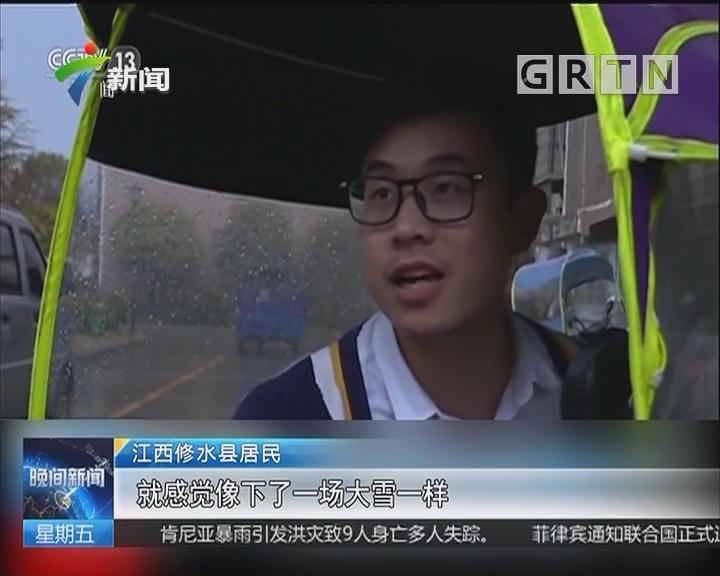 江西:局地遭遇雷雨大风冰雹天气