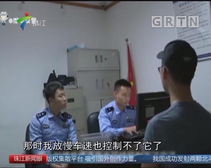 深圳:变道别车骂人 路怒司机被拘十天