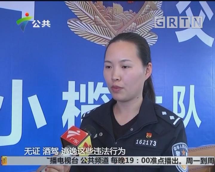 中山:男子无证驾驶 交警街坊齐力抓获