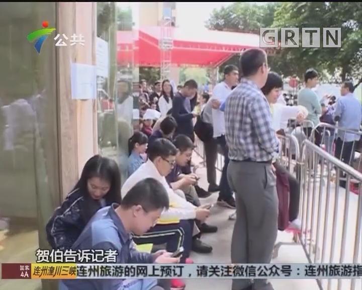 """广州:业主深夜排队上阵 只为抢得""""好""""车位"""