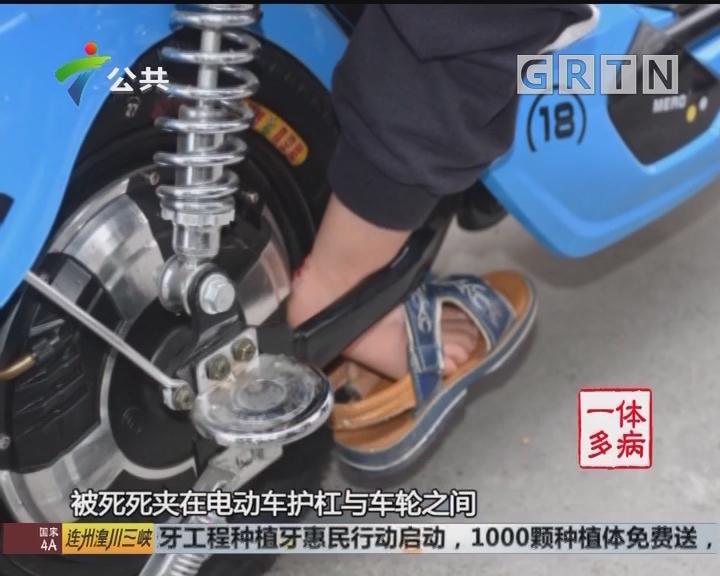 男童脚卡电动车轮 消防提醒设计有缺陷
