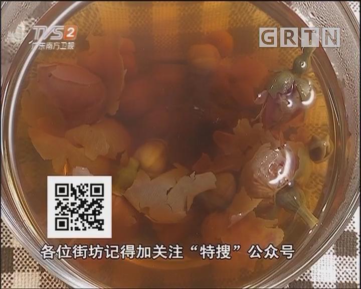 双花调经汤