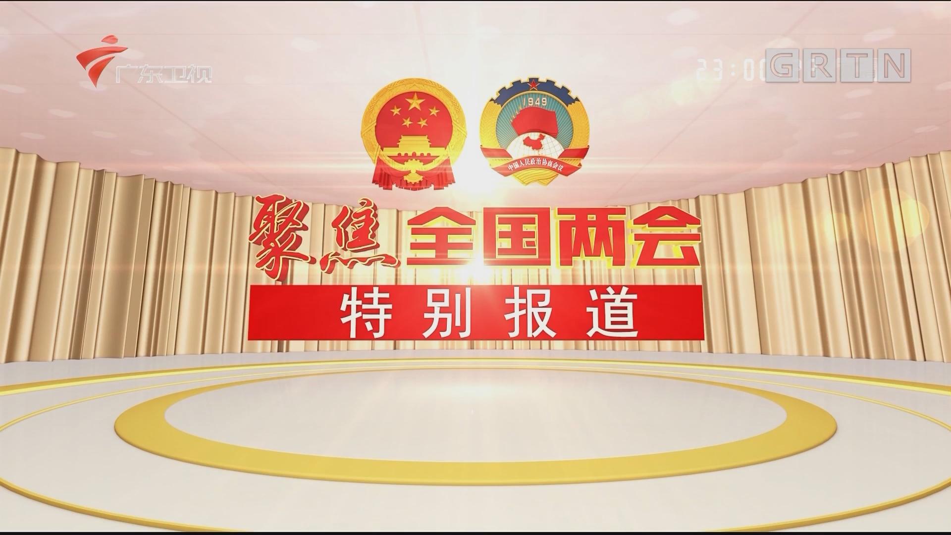[HD][2018-03-07]聚焦全国两会特别报道:习近平到广东代表团参加审议