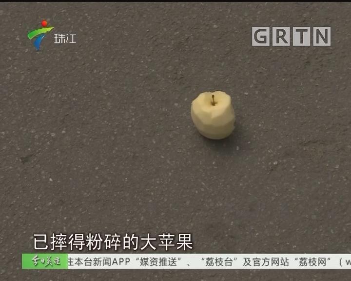 东莞:天降苹果砸晕女婴 肇事者仍在追查