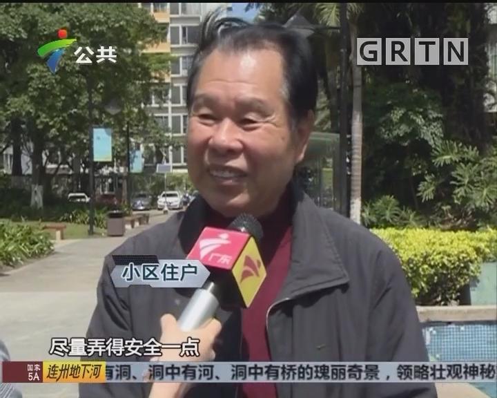 广州天河:两年内再建40多个儿童乐园