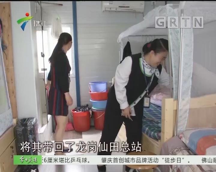 """女子到深圳投奔老乡被""""放鸽子""""乘务员出手相助"""
