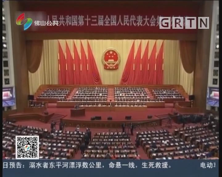 [2018-03-20]六点半新闻:十三届全国人大一次会议在京闭幕 习近平发表重要讲话
