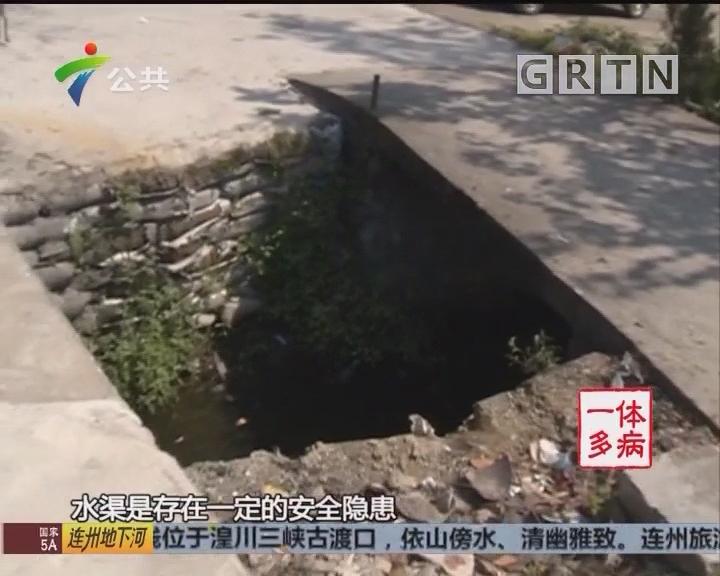 """小车水渠里""""倒立"""" 街坊呼吁周边加装护栏"""