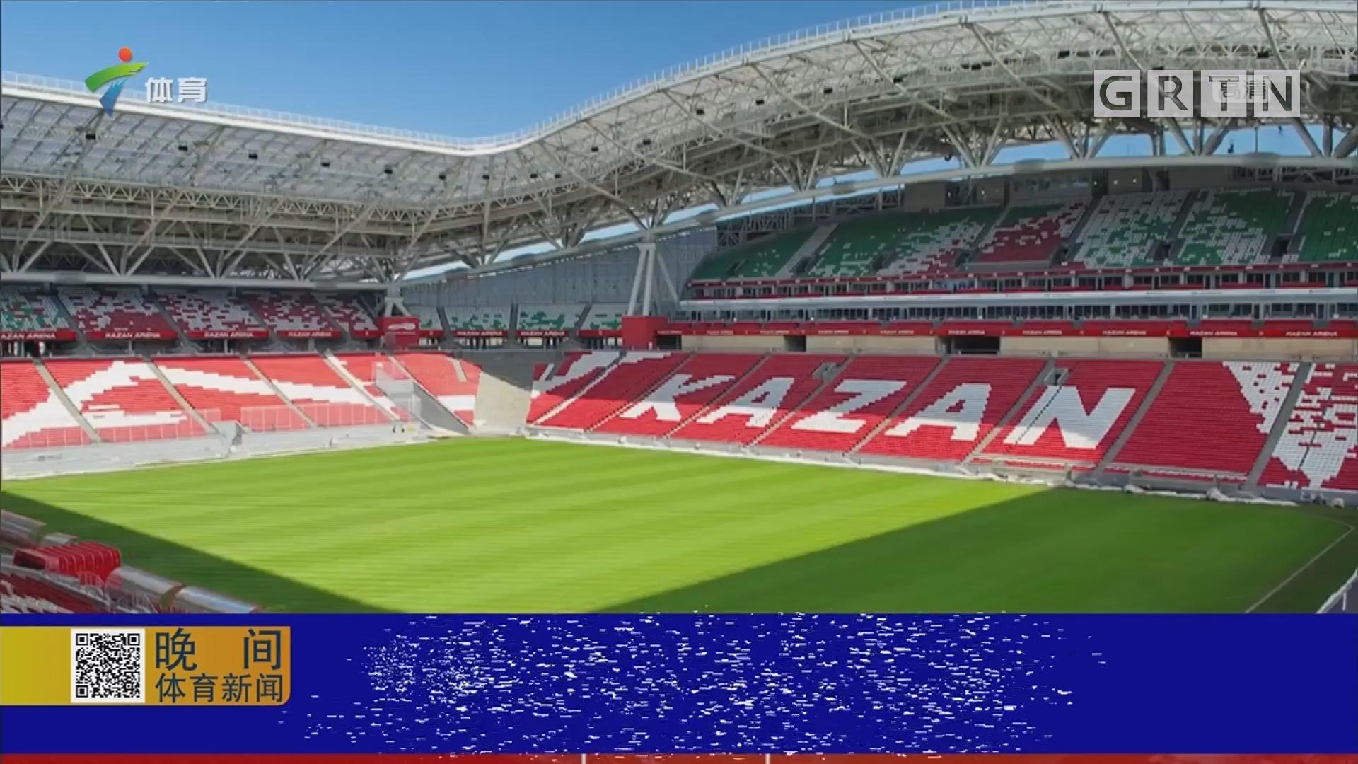 2018俄罗斯世界杯12个球场