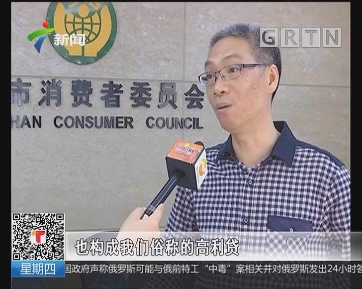 中山市曝光典型侵权消费案例:加1元赠送平板电脑却变分期付款?