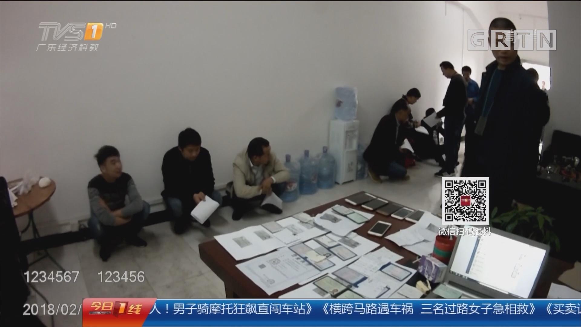 东莞:买卖记分牟利 违法团伙被查