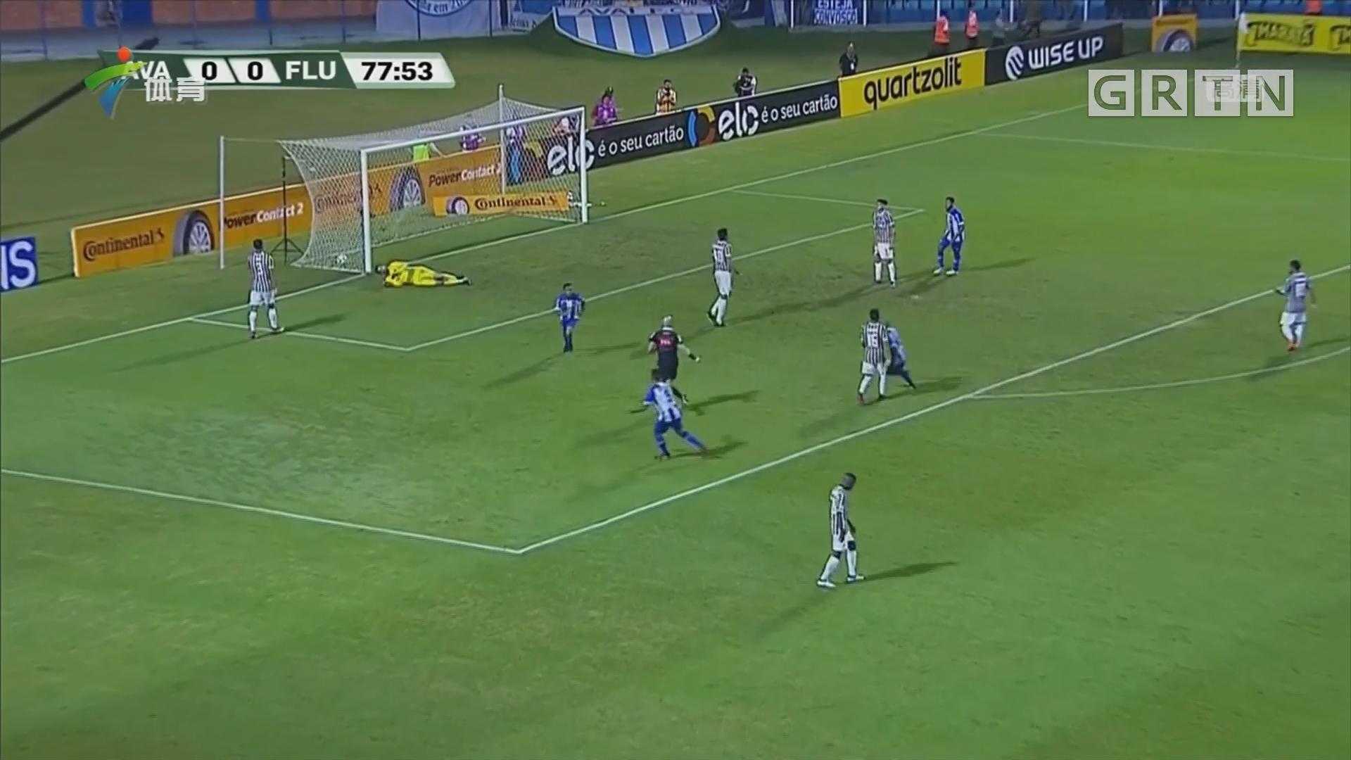 巴西杯 奥瓦队力克弗鲁米嫩塞