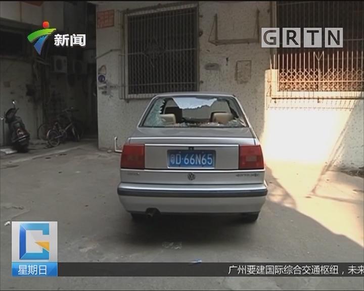 汕头:又见高空坠物 汽车不幸遭殃