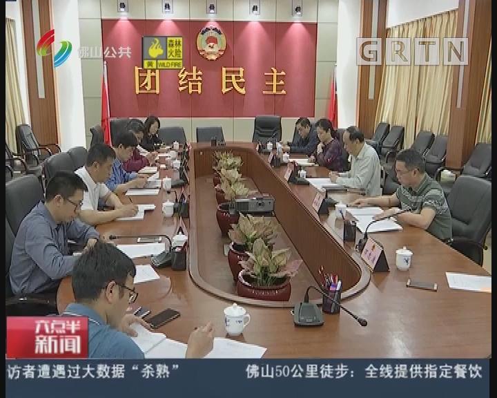 [2018-03-27]六点半新闻:市政协召开党组扩大会议 五方面着力开创政协工作新局面
