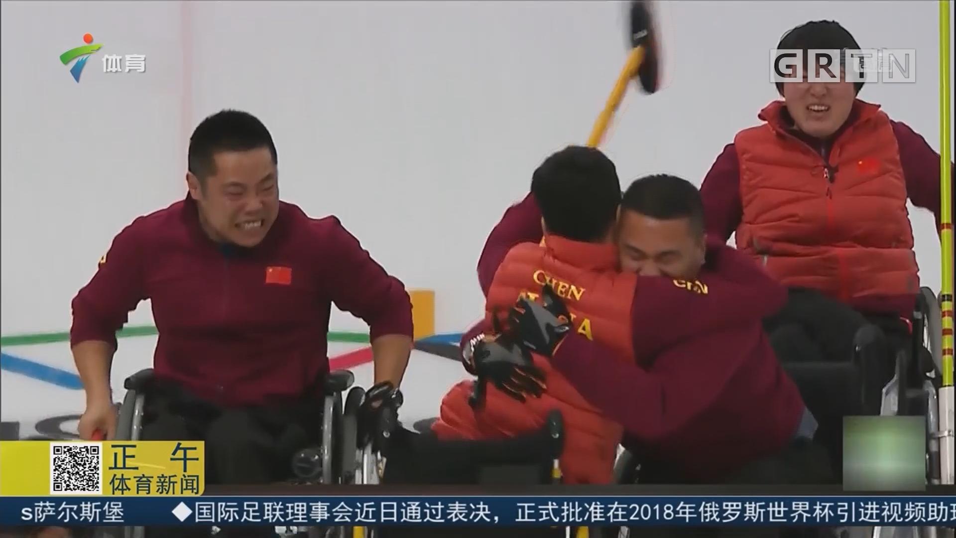 平昌冬残奥会 中国轮椅冰壶队创造历史