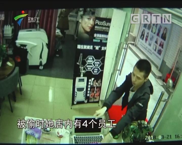 番禺:胆大包天!小偷竟在公安局附近作案
