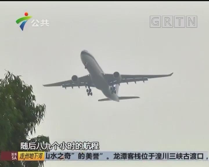 跨国航班女乘客晕倒 广州医生万米高空救人