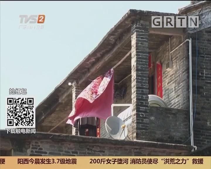 广东阳西:今晨发生3.7级地震 震感强烈未见灾情
