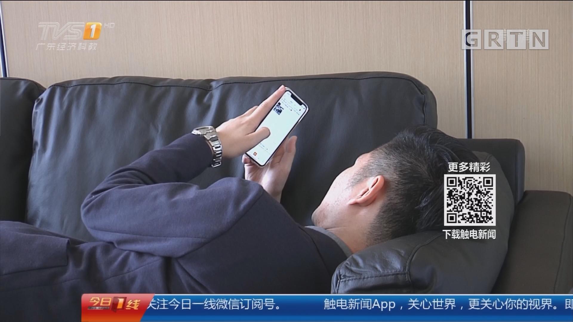 健康提醒:女子坐火车刷手机 下车后突发脑梗