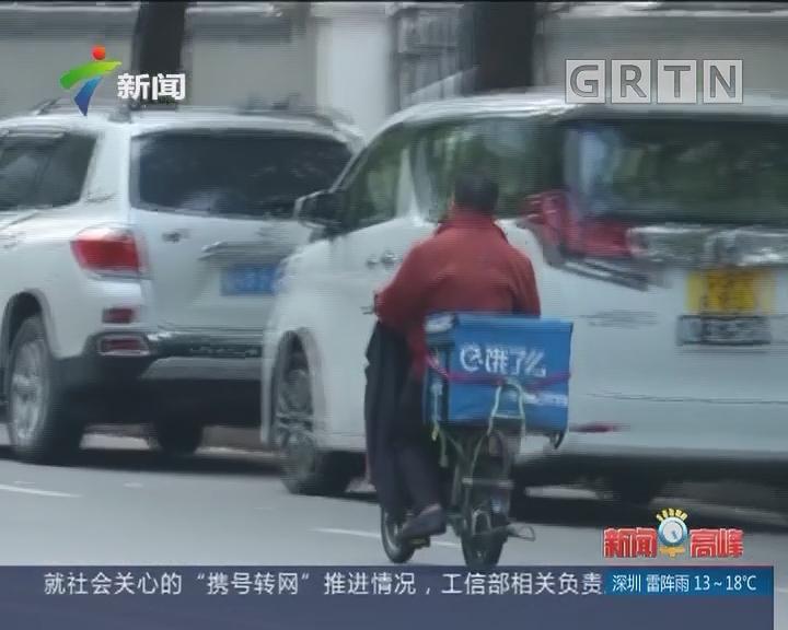 """深圳再出""""辣""""招:重拳整顿外卖配送业 一人""""出事""""同事陪""""罚"""""""