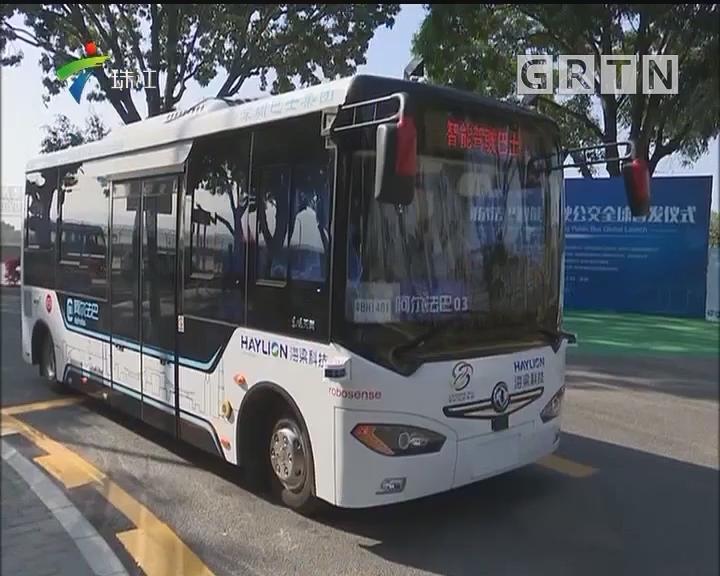 深圳:自动车上路先买500万保险