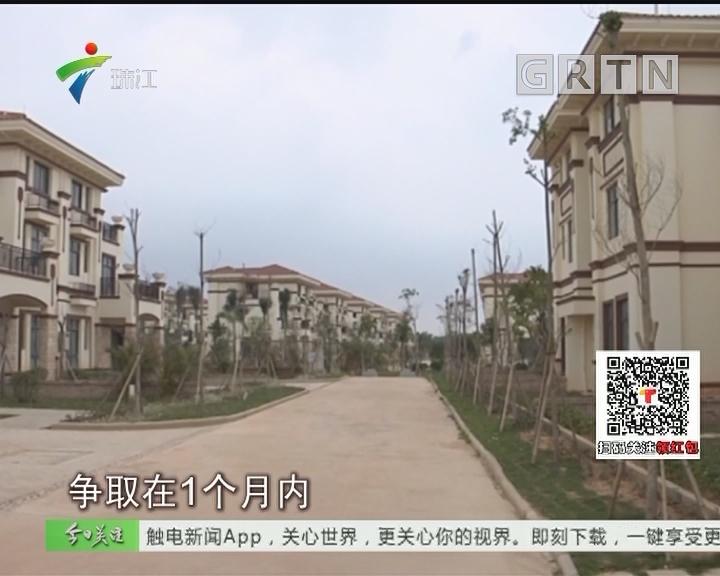 追踪:富翁捐建的258套别墅有了初步分配方案