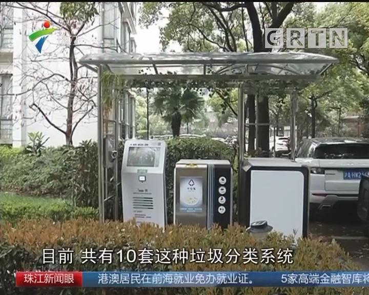 """上海:垃圾也有""""身份证""""可扫码溯源"""