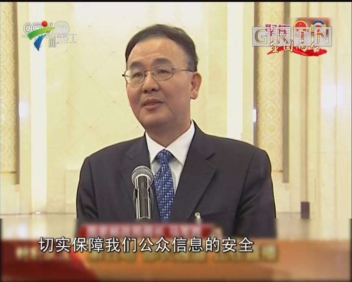 国家邮政局局长马军胜:快递实名制必须搞