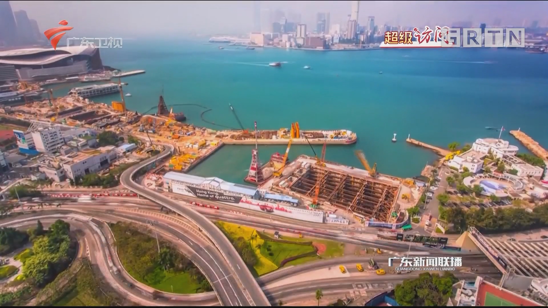 王瑞军:建设粤港澳大湾区国际科技创新中心