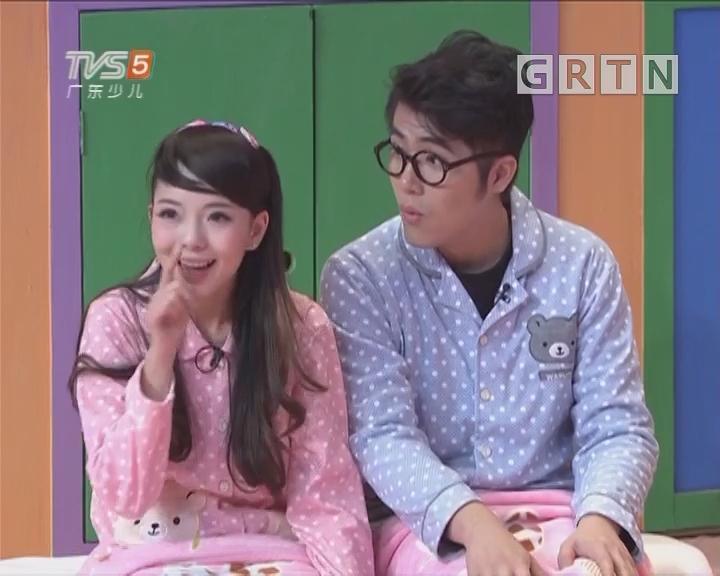 [2018-03-16]幼幼总动员
