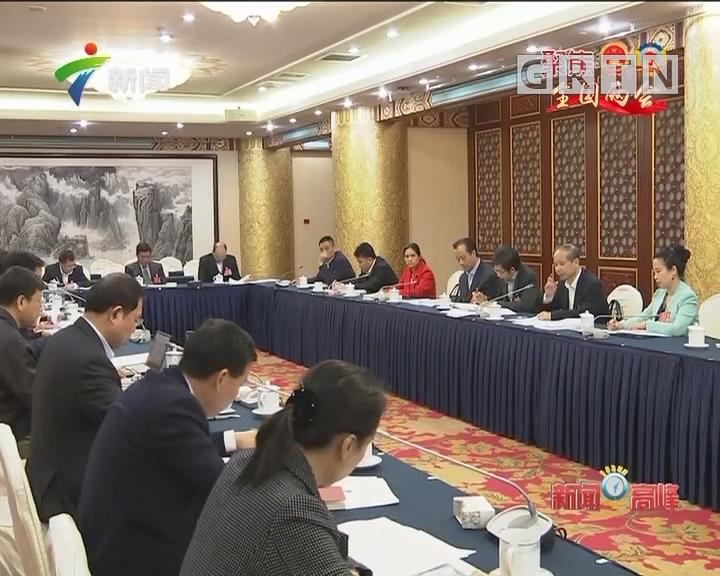 广东团代表分组学习总书记重要讲话精神