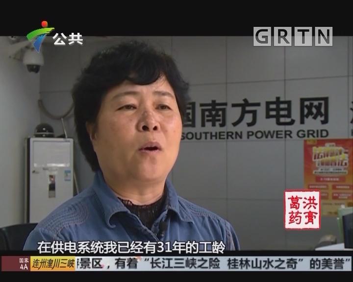 """三八节特别策划:刘来仙 铁骨柔情的""""铁娘子"""""""