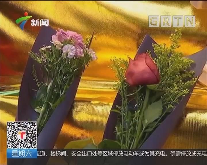 佛山:天气暖 鲜花大量上市 价格大跌